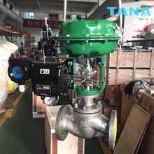 Pneumatic Diaphragm Straight Through Control Valve